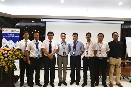 【活动回顾】AEO认证成功经验(深圳.龙岗)分享会成功举办