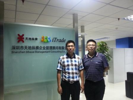 【公司动态】 广州市即通物流有限公司CEO陈晓斌赴天地纵横考察