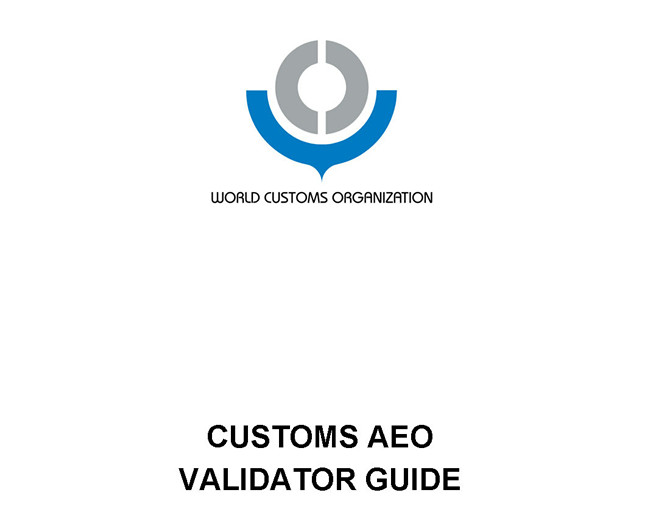 AEO衡量、分析、改进要求和进出口业务审计(译析3)
