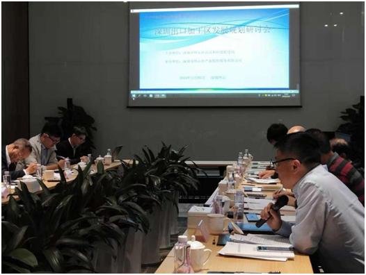 动态 | 天地纵横受邀参加深圳出口加工区发展规划研讨会