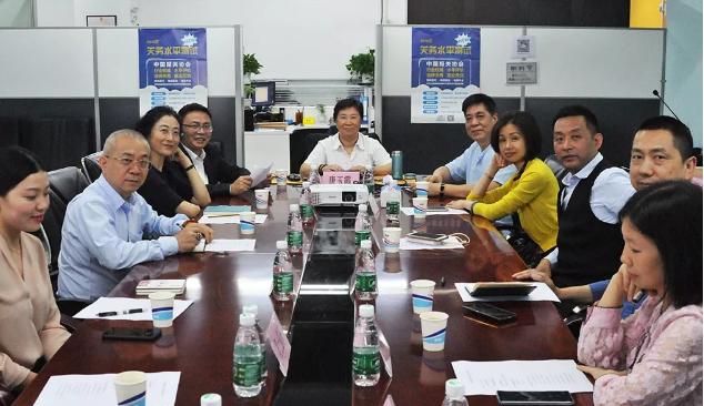 動態 | 天地縱橫CEO熊斌先生參加廣東深圳報關協會副會長會議并進行貿服博覽會推介