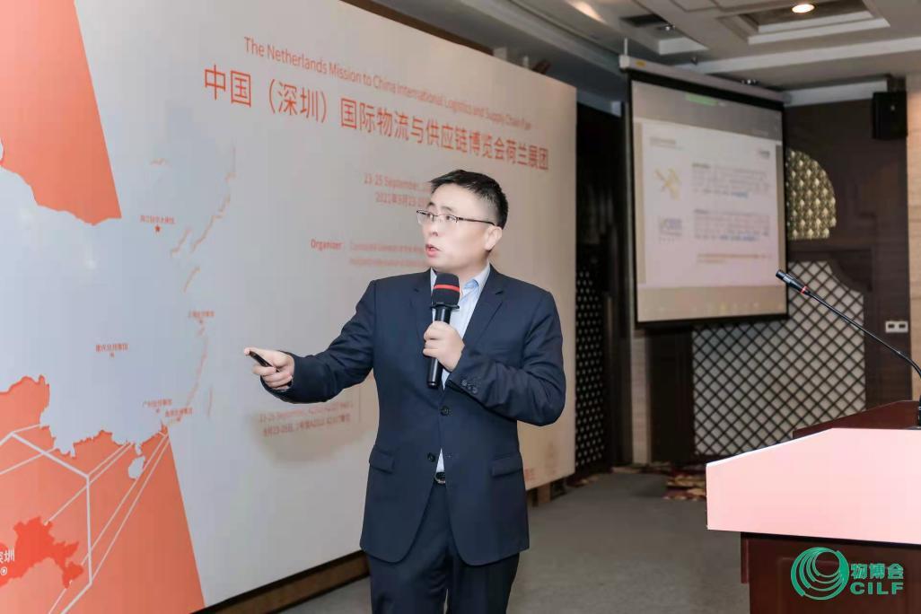 动态 | 天地纵横高级合伙人熊斌受邀于荷兰海关跨境电商研讨会发表专题演讲