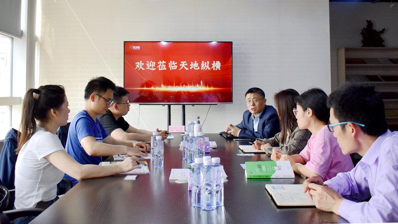 动态 | 郴州产投供应链有限公司赴天地纵横调研学习