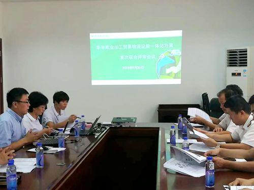 動態 | 華豐紙業加工貿易物流設施一體化方案聯合評審會成功舉辦
