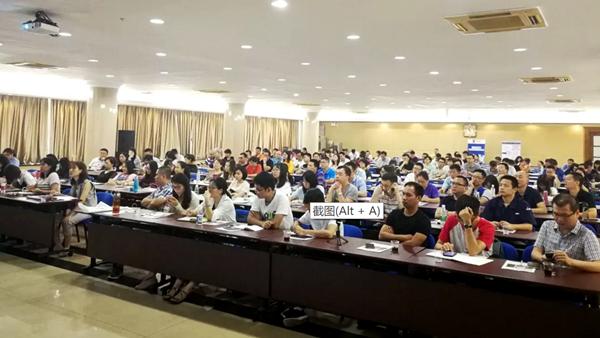 动态 | 天地纵横参加广州报关协会、广州海关联合举办的海关政策宣讲会