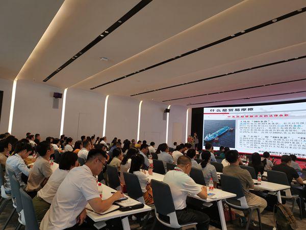 動態 | 天地縱橫創始合伙人熊斌先生受邀參講坪山區工業和信息化局宣講會