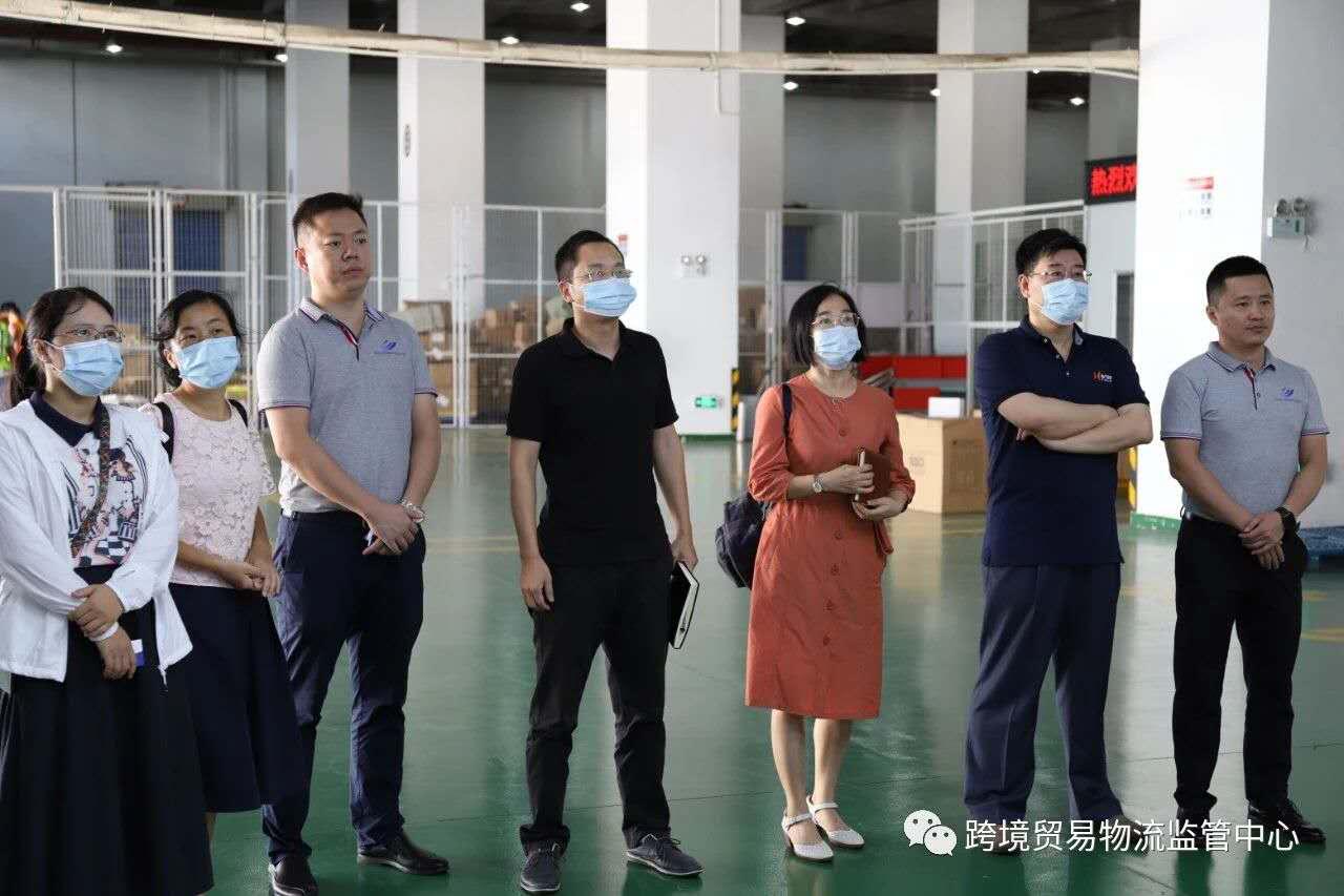 动态 | 天地纵横赴深圳跨境贸易物流监管中心开展跨境电商B2B业务调研