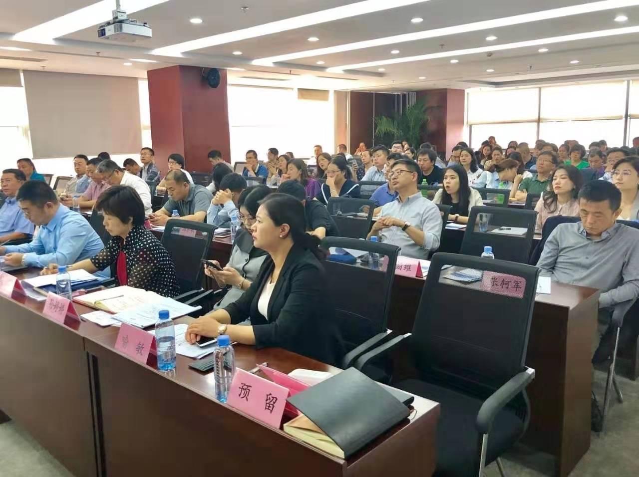 动态 | 天地纵横熊斌先生出席国际商会中国国家委员会海关与贸易便利化委员会2019年下半年工作会议