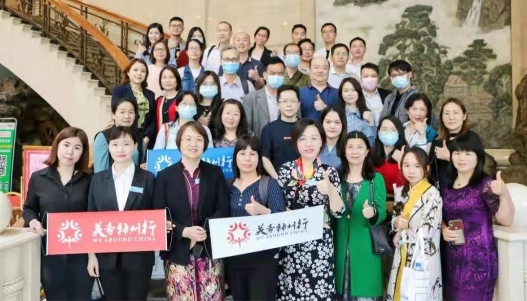 动态 | 天地纵横协办的关务神州行活动在广州成功举办