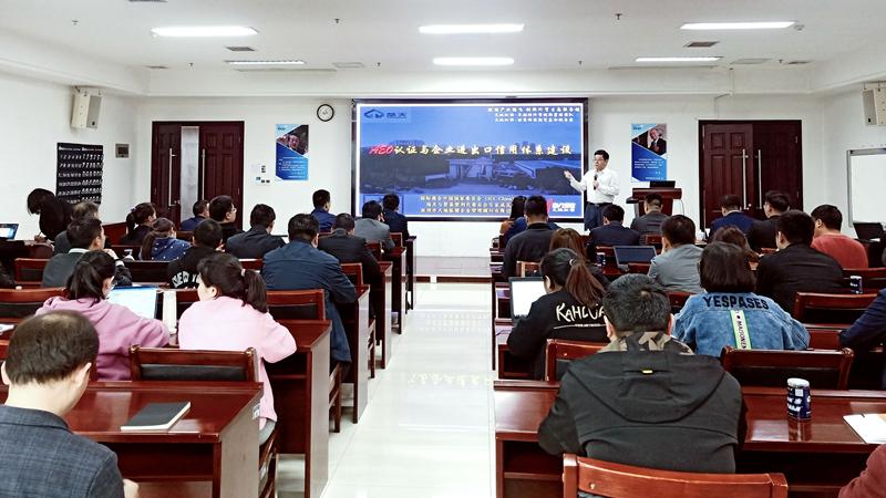 动态 | 天地纵横高级合伙人胡忠出席楚天科技股份有限公司AEO高级认证项目启动会