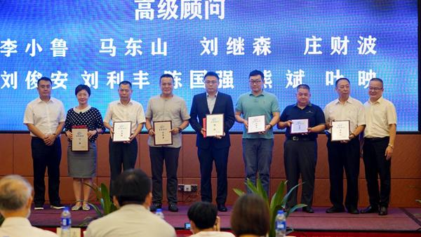 祝贺 | 天地纵横专家研究员、高级合伙人熊斌受聘广东进出口商会高级顾问