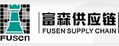 【喜讯】富森供应链管理有限公司通过AEO高级认证