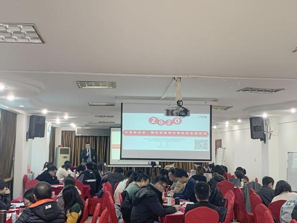 动态 | 赋能外贸专业人才,天地纵横专家赴湖南省商务厅举办的2019年度全省外贸人才培训班授课
