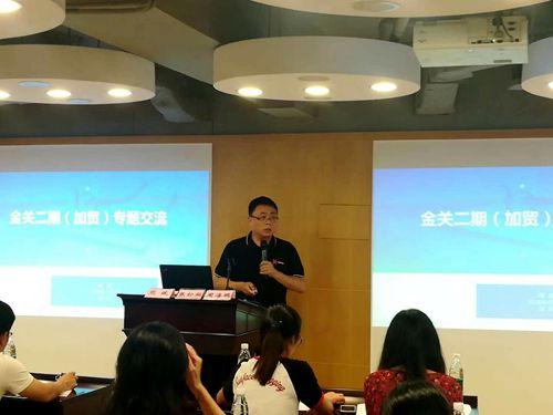 动态 | 天地纵横创始合伙人熊斌参讲深圳外商投资企业协会金二讲座