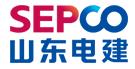 动态 | 天地纵横顺利完成中国电建集团山东电力建设有限公司进出口业务审计工作