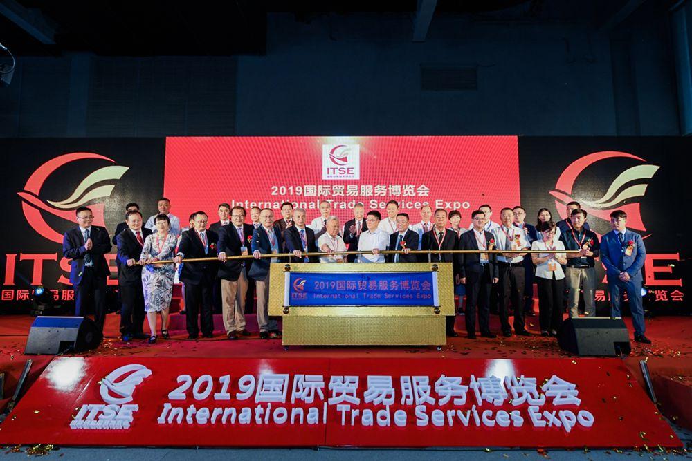 砥礪前行   再創輝煌 ——祝首屆國際貿易服務博覽會成功舉辦