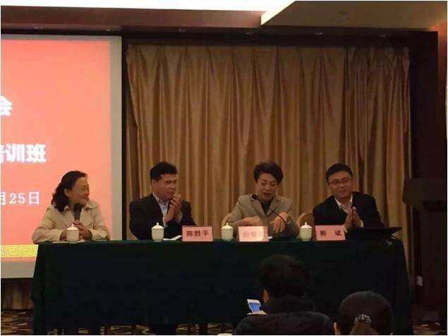 【活动动态】天地纵横承办中国报关协会AEO认证培训班