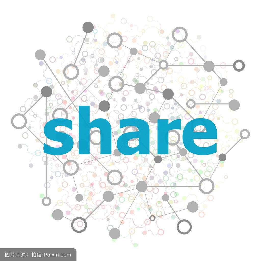 分享 | 杜绝一事一议:论企业常态化主动披露与合规保障机制建立