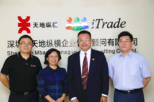 動態 | 天地縱橫和臺灣萬得科技簽署ICG全球戰略合作協議